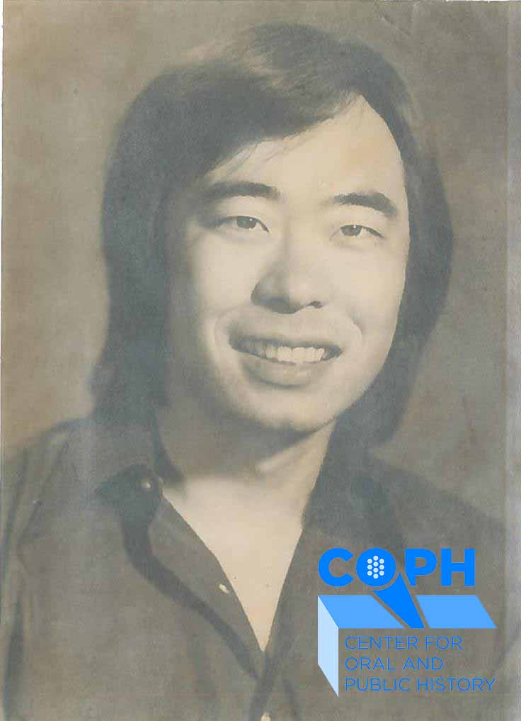 Craig ihara black and white photo with blank background